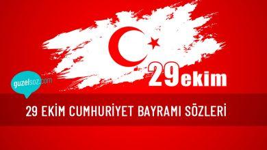 Photo of 29 Ekim Cumhuriyet Bayramı Sözleri