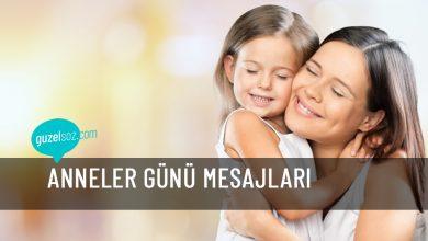 Photo of Anneler Günü Mesajları