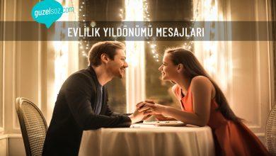 Photo of Evlilik Yıldönümü Mesajları