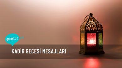 Photo of Kadir Gecesi Mesajları