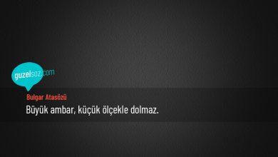 Photo of Bulgar Atasözleri