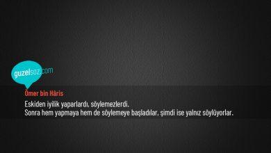 Photo of Ömer bin Hâris Sözleri